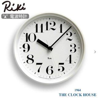 リキ スチール クロック 電波 掛時計 RIKI レムノス  Lemnos(掛時計/柱時計)