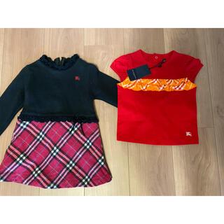 バーバリー(BURBERRY)の値下 新品 バーバリー Tシャツ 80 ワンピース 90 まとめて(Tシャツ/カットソー)