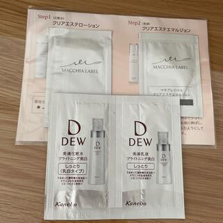 マキアレイベル(Macchia Label)のマキアレイベル DEW (化粧水/ローション)
