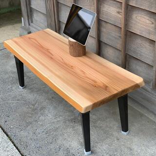 杉一枚板ローテーブル 耳付き板 折り畳み式 テレワーク (ローテーブル)