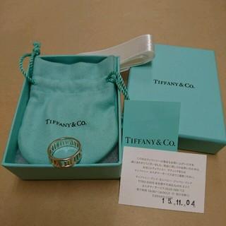 ティファニー(Tiffany & Co.)のお値下げいたしました。Tiffanyアトラスリング スターリングシルバー美品(リング(指輪))