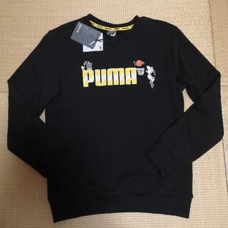 プーマ(PUMA)の【新品】プーマ スウェット スヌーピーコラボ ブラック size 164㎝(Tシャツ/カットソー)