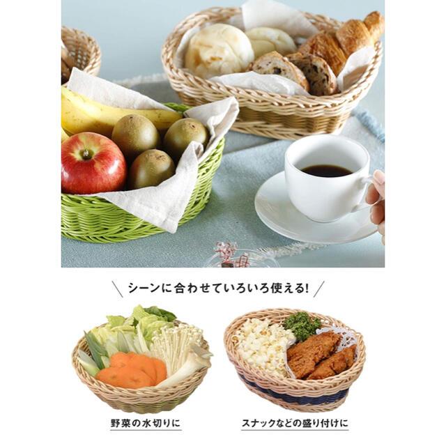 ■ シービージャパン かご ナチュラルベージュ 洗える バスケット レンジ対応  食品/飲料/酒の食品(フルーツ)の商品写真
