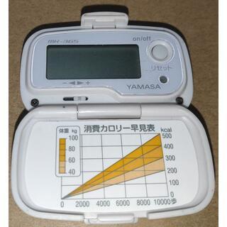 ヤマサ(YAMASA)のYAMASA 万歩計 manpo MK-365(ウォーキング)