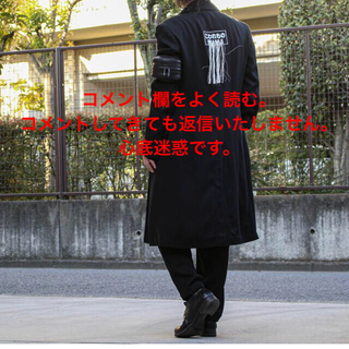 Yohji Yamamoto - yohjiyamamoto21ss  こわれものDr.JKT