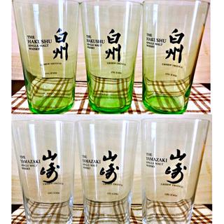 白州 山崎 グラス6個入り