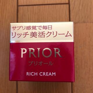 PRIOR - 資生堂 プリオール リッチ美活クリーム(40g)