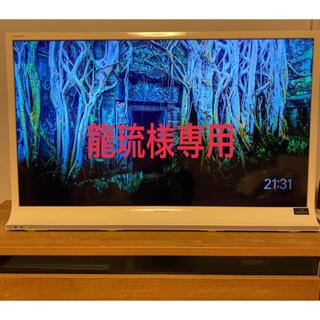 アクオス(AQUOS)のシャープ液晶テレビ40型(テレビ)