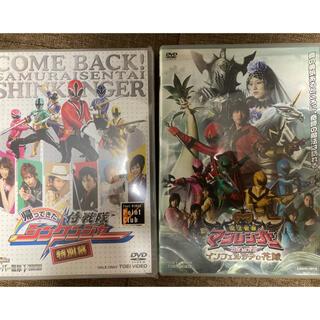 特撮 戦隊シリーズ DVD 2枚セット(特撮)