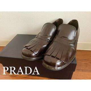 プラダ(PRADA)の美品PRADAプラダ フリンジローファーシューズ 27cm(ドレス/ビジネス)