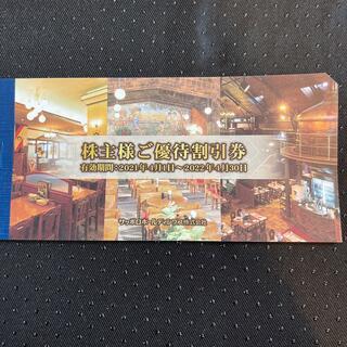 サッポロ(サッポロ)のサッポロ 株主優待割引券5枚(レストラン/食事券)