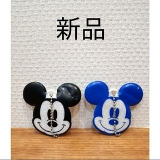 ディズニー(Disney)の新品。Disney:ミッキー・チャーム2個セット  ⑨(チャーム)