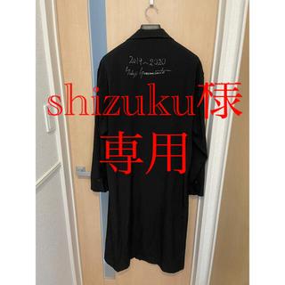 Yohji Yamamoto - ヨウジヤマモトプールオム 20ss タキシード シャツ コート