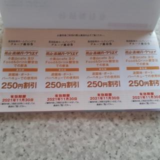 嵐山高雄パークウェイ 京都 ドライブ ツーリング 観光 アウトドア 関西 食事(その他)