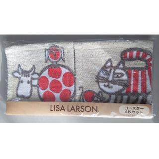 リサラーソン(Lisa Larson)の【新品】リサラーソン★コースター 4枚セット ベイビーマイキー(テーブル用品)