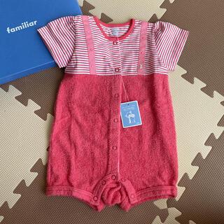familiar - 【新品】Babygro familiar ファミリア 70~85 半袖ロンパース