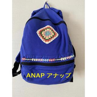 アナップ(ANAP)のアナップ ANAP リュック (リュック/バックパック)