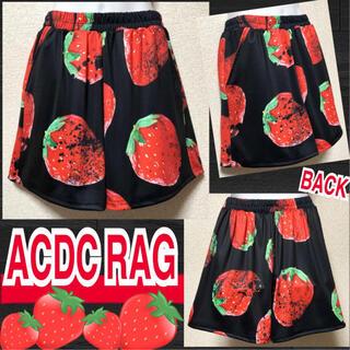 エーシーディーシーラグ(ACDC RAG)の【新品/ACDC RAG】毒苺総柄ショートパンツ(ショートパンツ)