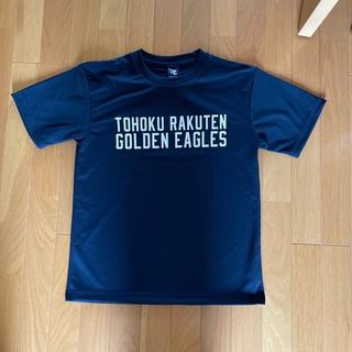 東北楽天ゴールデンイーグルス - 楽天イーグルス オリジナルTシャツ1枚