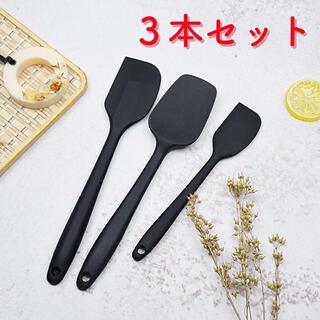 ゴムベラ キッチン用品 料理 3本セット 耐熱性 ヘラ シリコン(調理道具/製菓道具)
