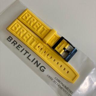 ブライトリング(BREITLING)の【未使用】BREITLING純正 尾錠&ラバーストラップ ラグ幅22m(ラバーベルト)
