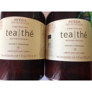 アヴェダ(AVEDA)の【AVEDA】コンフォートティー 空ボトル(その他)