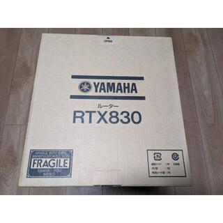 ヤマハ(ヤマハ)の☆新品未開封☆YAMAHA RTX830 ヤマハ ギガアクセス VPNルーター(PC周辺機器)