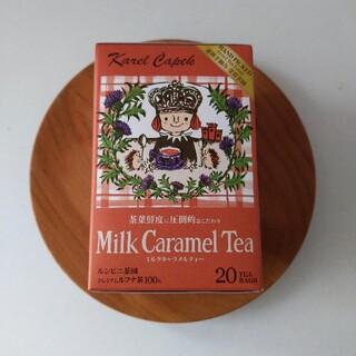 カレルチャペック ミルクキャラメルティー 20袋 消費期限2023.12(茶)