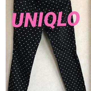 ユニクロ(UNIQLO)のユニクロ 水玉パンツ(カジュアルパンツ)