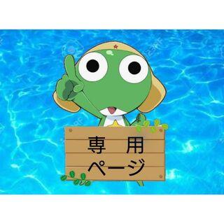 3kids_mama様専用ページ(パック/フェイスマスク)
