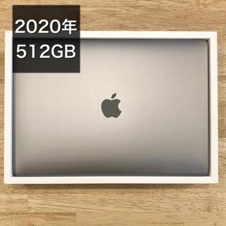 マック(Mac (Apple))のMacBook pro 2020 512GB 16GB 保証残あり上位モデル(ノートPC)