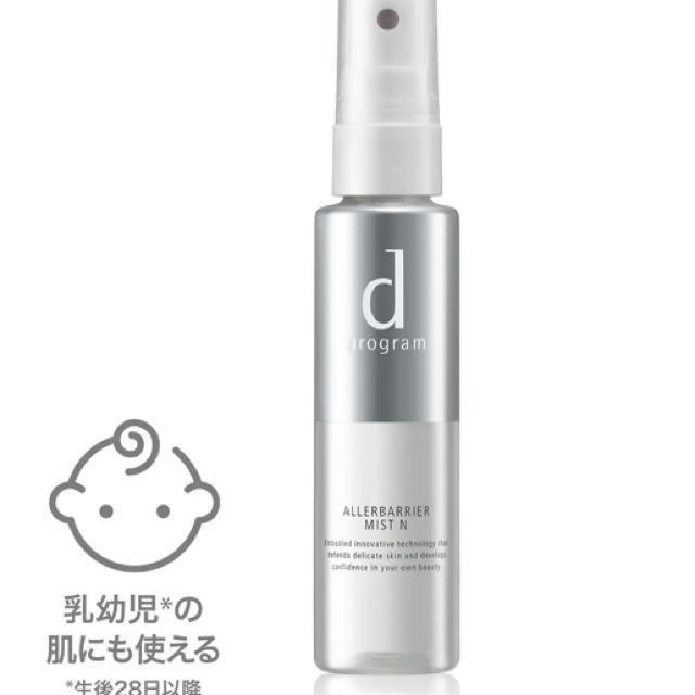 d program(ディープログラム)の資生堂 d プログラム アレルバリア ミスト N(57ml) コスメ/美容のスキンケア/基礎化粧品(化粧水/ローション)の商品写真