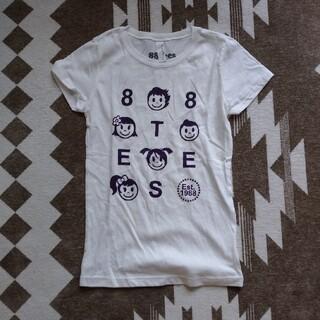エイティーエイティーズ(88TEES)の新品 88TEES 半袖Tシャツ キッズ(Tシャツ/カットソー)