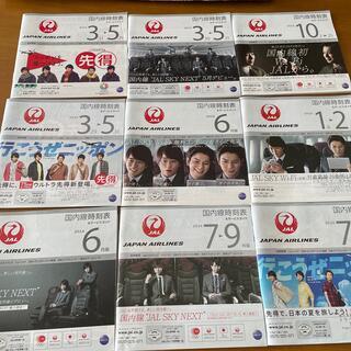 ジャル(ニホンコウクウ)(JAL(日本航空))の嵐 表紙JAL時刻表(航空機)
