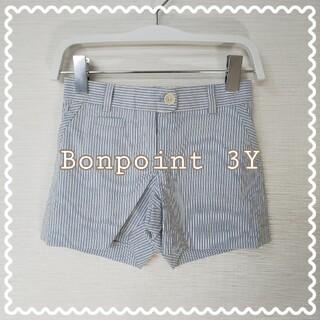 Bonpoint - 【新品/最終価格】Bonpoint ストライプショートパンツ 3A