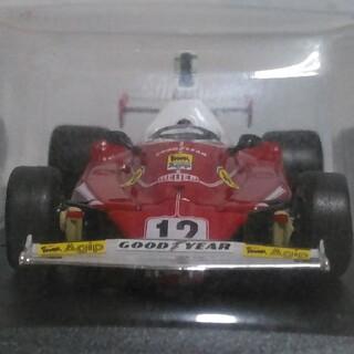 フェラーリ(Ferrari)のFerrari312T  1/43スケールモデル(ミニカー)