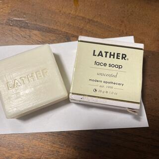 L'OCCITANE - LATHER フェイスソープ