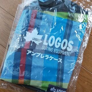 ロゴス  アンブレラケース(日用品/生活雑貨)