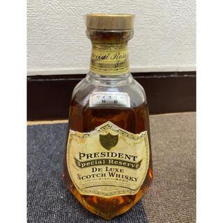 ウイスキー PRESIDENT スペシャルリザーブ(ウイスキー)