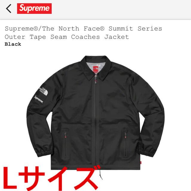 Supreme(シュプリーム)のSupreme®/The North Face Coaches Jacket L メンズのジャケット/アウター(その他)の商品写真