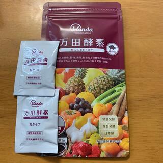 マルベリー(Mulberry)の万田酵素 マルベリー(その他)