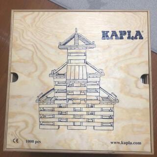 【新品未使用】Kapla カプラ魔法の板 1000(積み木/ブロック)