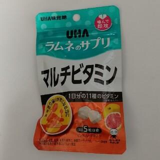 ユーハミカクトウ(UHA味覚糖)のラムネのサプリ マルチビタミン(菓子/デザート)