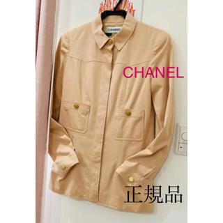 シャネル(CHANEL)の正規品 CHANEL 02P ジャケット コート シルク トップス ココマーク (ノーカラージャケット)