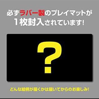 遊戯王 ギャザ ヴァイスなど プレイマット オリパ(シングルカード)