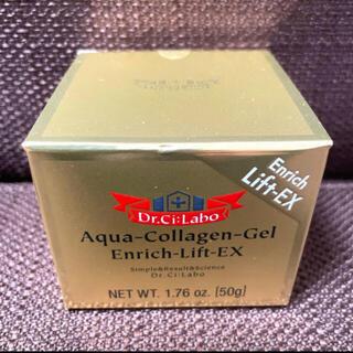 ドクターシーラボ(Dr.Ci Labo)のドクターシーラボ 50g  アクアコラーゲンゲル  エンリッチリフトEX  1個(オールインワン化粧品)