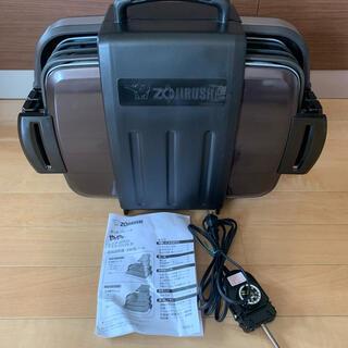 ゾウジルシ(象印)の【状態良好】ZOJIRUSHI ホットプレート やきやき EA-GV35(ホットプレート)