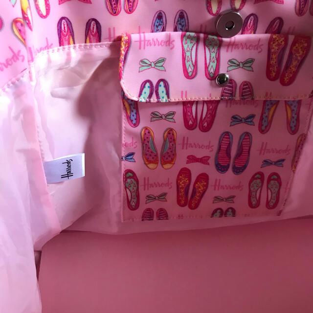 Harrods(ハロッズ)のハロッズビニールトートバッグ レディースのバッグ(トートバッグ)の商品写真