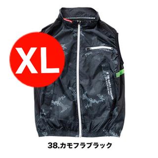BURTLE - 【XL】カモフラブラック ベスト バートル 空調服 新品 AC1034