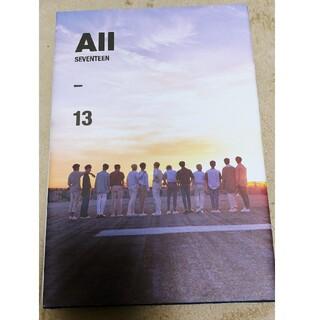 セブンティーン(SEVENTEEN)のseventeen cd(K-POP/アジア)